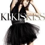 SuzukiAmiKISS_KISS_KISSCDonly